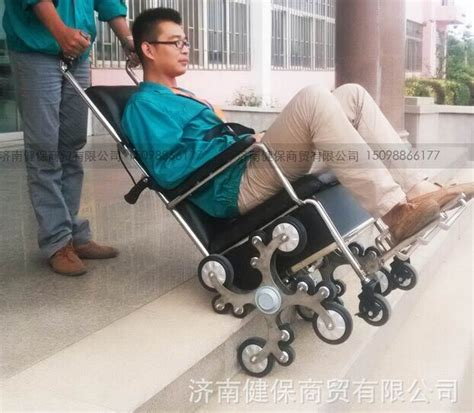 Electric Wheelchair That Climbs Stairs by Electric Car Scooter Electric Stair Climbing Wheelchair