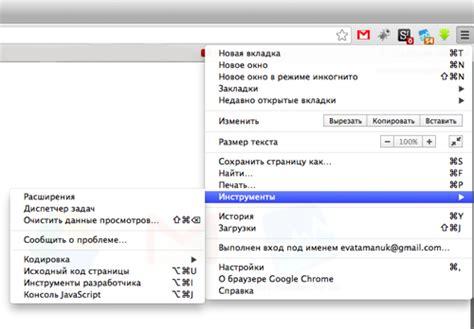 download id tech 4 mac download safari for mac софт