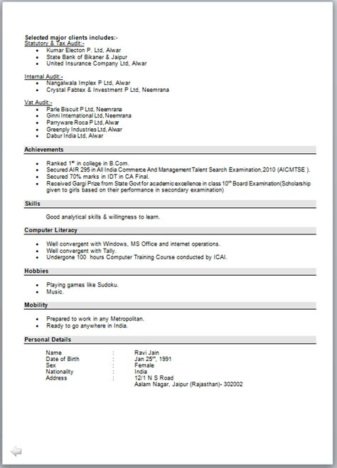 resume with cover letter sle