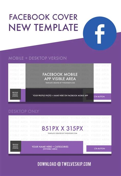 cover and profile template new cover photo size template 2017