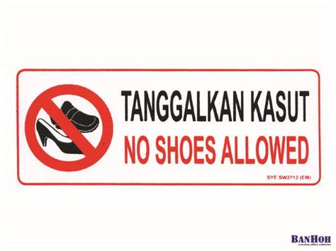 no shoes in the house sign printable sticker no shoes allowed e m