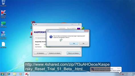 trial reset kaspersky 2015 youtube kaspersky reset trial 5 1 beta 2015 newest download free