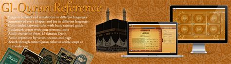 themes of the quran pdf complete tilawat e quran free download freesynergy