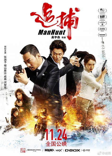 film hot su netflix cityonfire com action asian cinema reviews film news