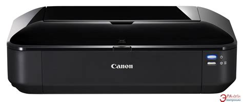 Printer Epson Ip1980 canon photo printer software free