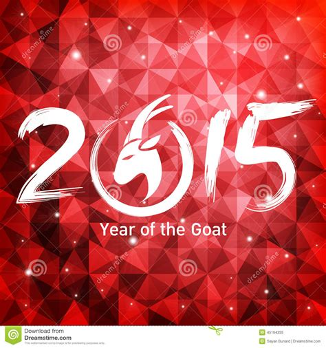 new year of the goat 2015 vector 2015 new year of the goat stock vector image