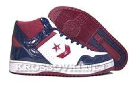 Miami Heat Player Dwyane Wade Signature Shoe Converse Hits