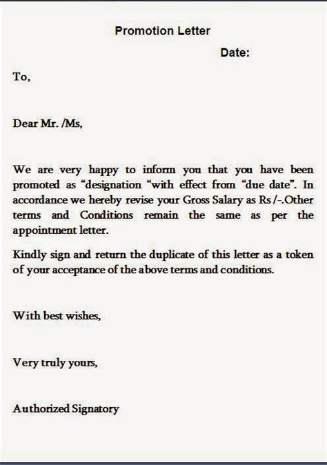 Promotion Letter Of Appointment Promotion Letter Template In Word