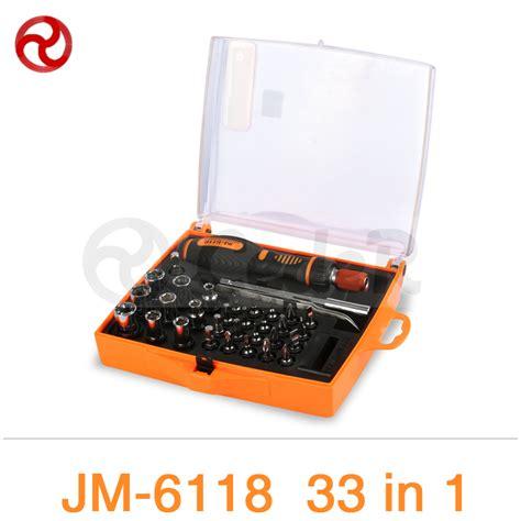 Jakemy 33 In 1 Computer Repair Screwdriver Set Jm 8110 jakemy 33 in 1 screwdriver set magnetic ratchet household