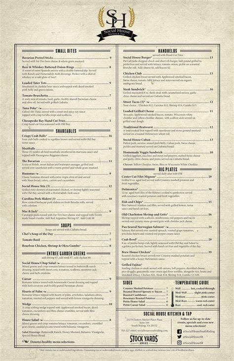 social house menu social house menu menu