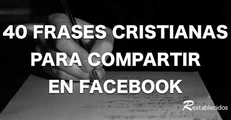 imagenes de amor con frases cristianas para facebook 40 frases cristianas restablecidos
