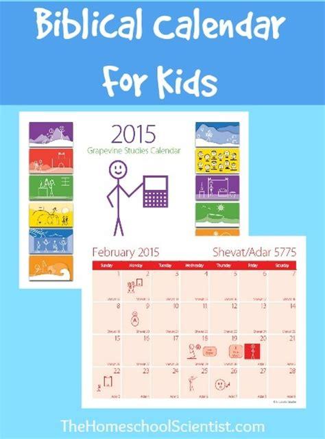 Biblical Calendar Biblical Calendar For The Homeschool Scientist