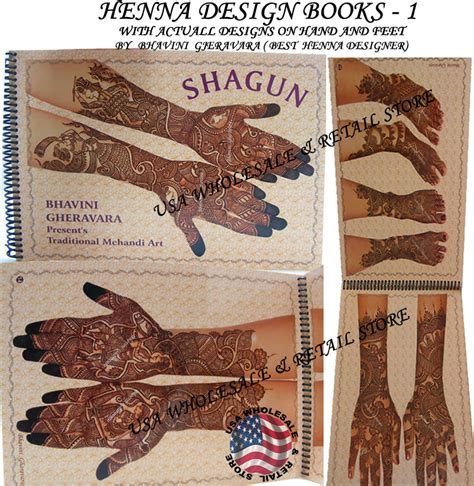 henna design book usa herbal ayurveda beauty salon products natural
