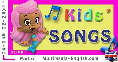 song toddlers for songs multimedia