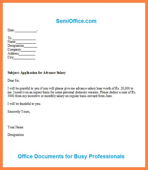 salary deduction letter due to absent