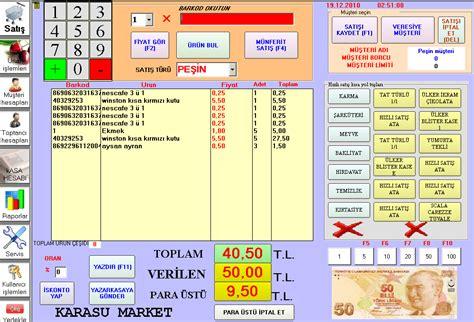 market barkod sistemi ticari otomasyon sistemleri barkod otomasyonu