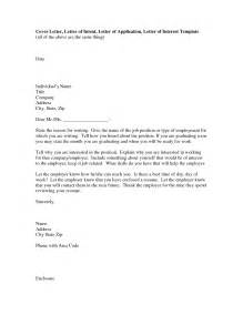 Application Letter Vs Letter Of Intent Writing Lab Cover Letter Exles For Interest