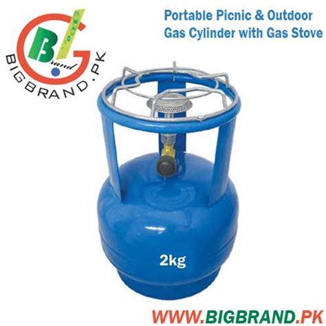 patio gas cylinder big brand