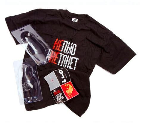 Tshirt Kaos Siberian Fast Food desain kemasan packaging kaos t shirt kreatif bagus 25