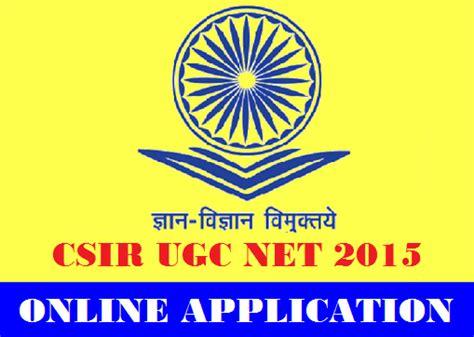 pattern of ugc net june 2015 ugc net online syllabus 2015