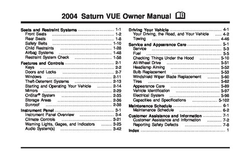 auto repair manual online 2004 saturn vue on board diagnostic system 2004 saturn vue owners manual just give me the damn manual