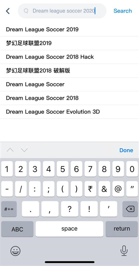 dream league soccer  hack ios dls  hack