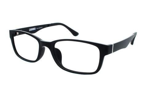 ultra tech ut117 prescription eyeglasses price enligo