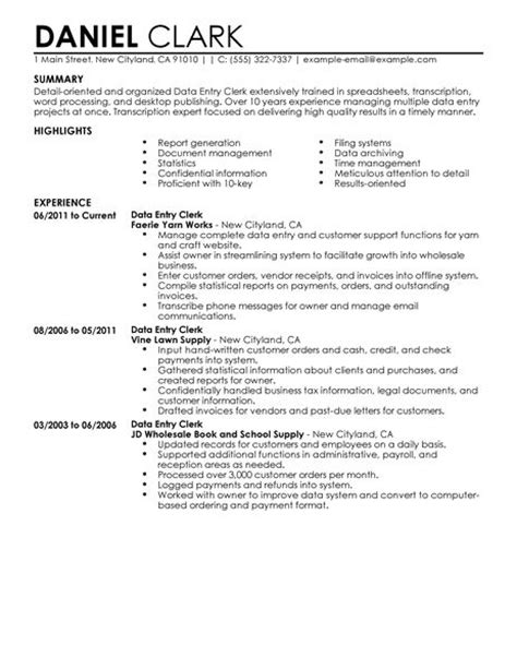 Administrative And Clerical Resume Sles Best Data Entry Clerk Resume Exle Livecareer