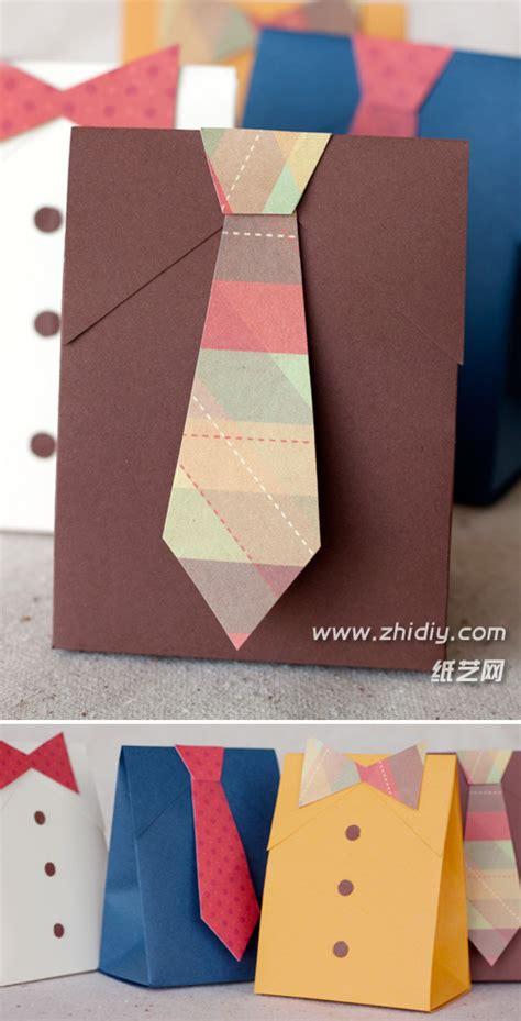 Vir Kostüme Selber Machen by 父亲节纸模小礼盒手工diy制作模版下载 纸艺网