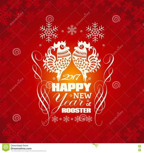 sales marketing banner and christmas greeting card stock