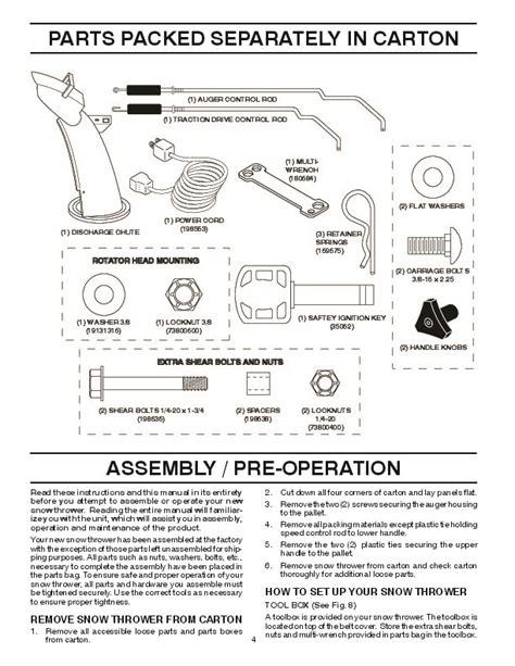 Poulan Pro Pr5524es 421886 Snow Blower Owners Manual 2008