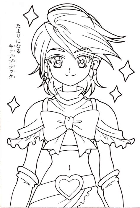 pretty coloring book books pretty cure coloring pages sketch coloring page