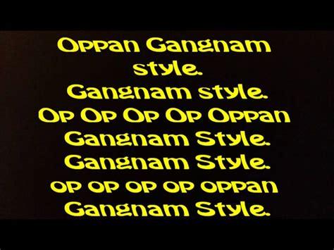 my lyrics korean psy gangnam style lyrics korean