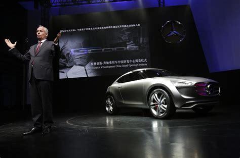 Audi R D Center by Daimler Ag Opens R D Center In Beijing S Daily