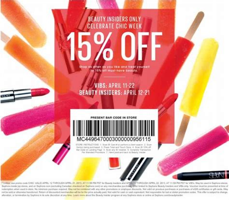 Jcpenney Coupon Giveaway October 2017 - image gallery sephora coupon 2015