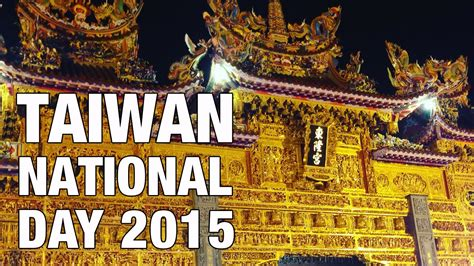taiwan s day taiwan national day 2015 traditional celebration of the