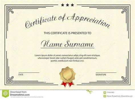 certificate appreciation template elegant design
