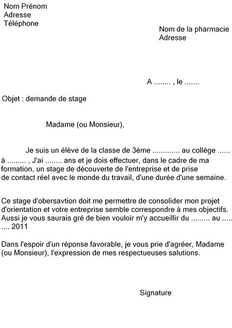Lettre De Motivation Entreprise Stage Exemple Lettre Motivation Stage 3eme