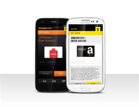 Prepaid E Gift Card - egift card feature added to boost mobile wallet and sprint money express boost