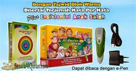 Al Quran Ku For Kid E Pen Iqro al quranku for e pen alquran anak
