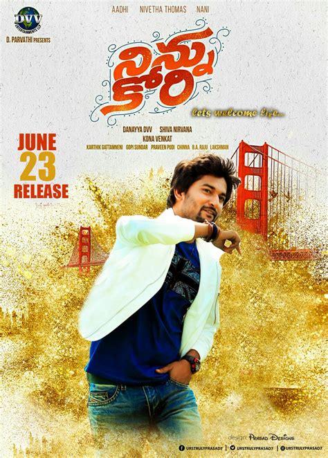 vaishakham 2017 telugu full movie watch online free ninnu kori 2017 telugu full movie watch online free