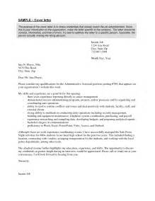 best cover letter introduction best photos of best cover letter exles best cover