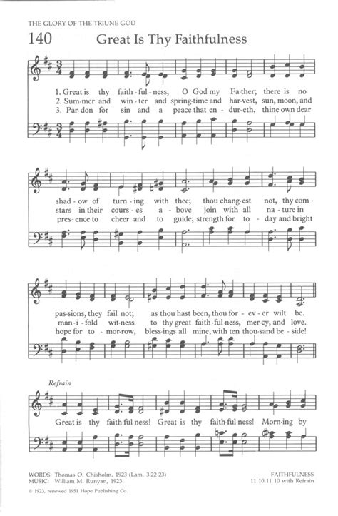 printable lyrics to great is thy faithfulness triple the scraps hscrc12 hymn 11 great is thy