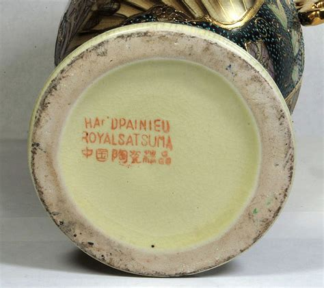 Satsuma Vases Markings by Satsuma Vase Marked Royal Satsuma From Rlreproshop
