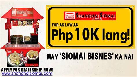 food cart franchise below 50k shanghai siomai dealership