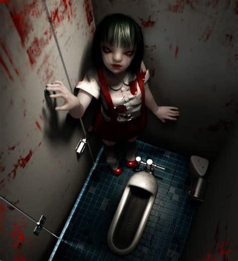 imagenes anime de terror mangas y animes de terror septiembre 2012