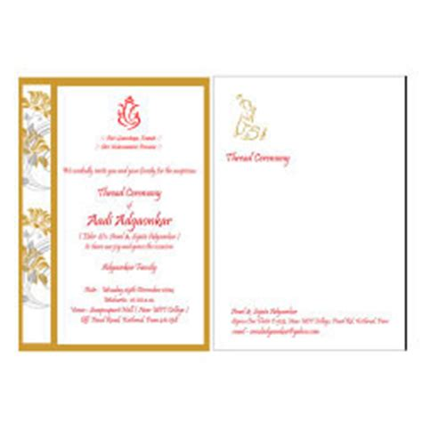 Wedding Invitation Card Shops In Pune by Invitation Cards For Shop Opening Ceremony Images