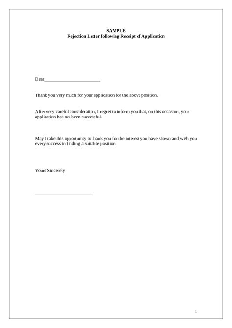2018 job rejection letter fillable printable pdf