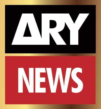 top news channels in pakistan | the proudpak