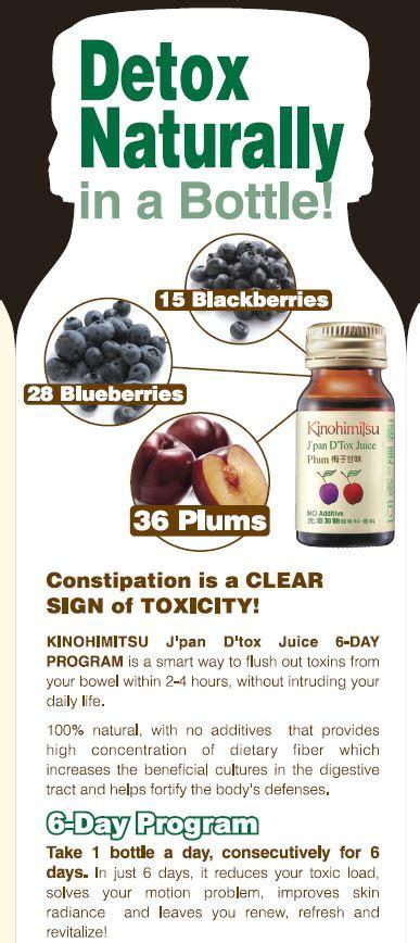 Kinohimitsu Detox Tea Review by Kinohimitsu D Tox Programs D Tox Plum Juice 6 S D Tox